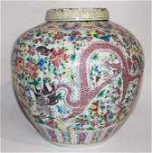 Fine & Well-Detailed Antique Chinese Porcelain Jar