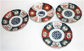 Set Four Antique Japanese Imari Plates