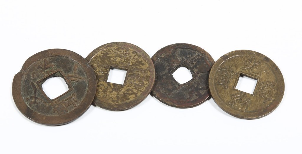 Four Antique Chinese Coins