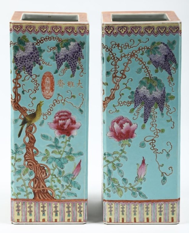 Very Fine Pair Antique Chinese Porcelain Vases