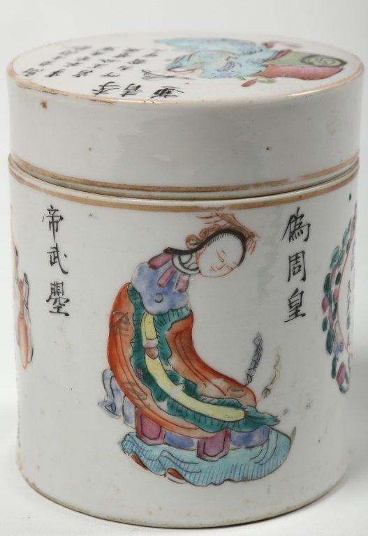 Antique Chinese Porcelain Lidded Jar