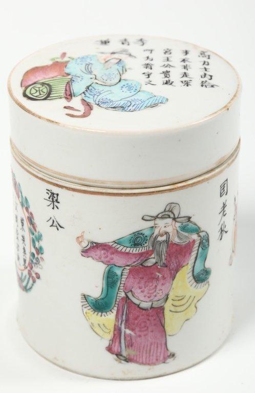Antique Chinese Porcelain Lidded Jar - 3