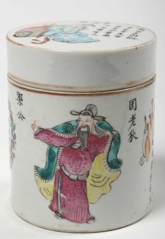 Antique Chinese Porcelain Lidded Jar - 4