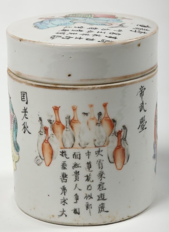 Antique Chinese Porcelain Lidded Jar - 5