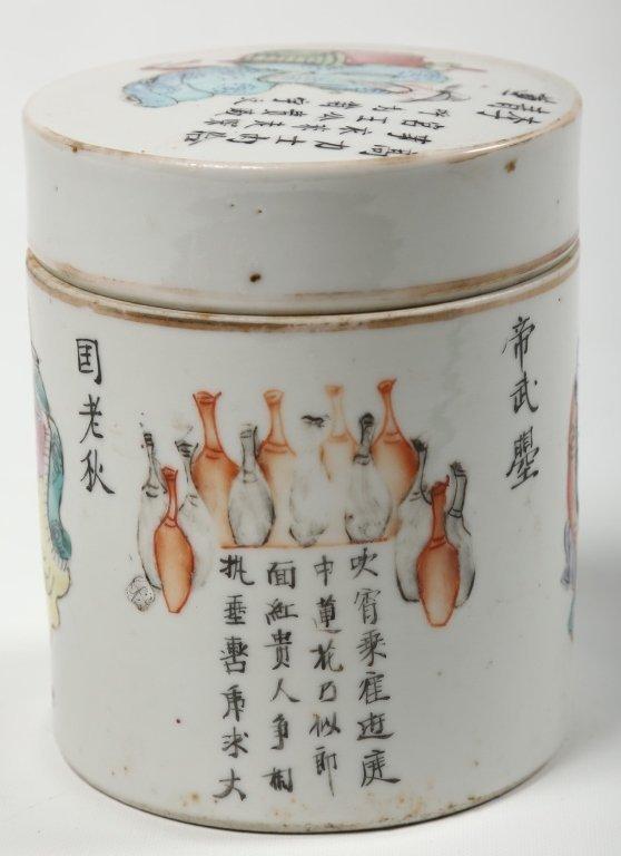 Antique Chinese Porcelain Lidded Jar - 5