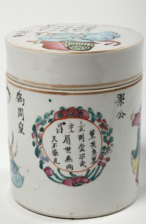 Antique Chinese Porcelain Lidded Jar - 6