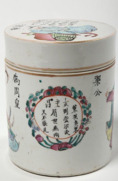 Antique Chinese Porcelain Lidded Jar - 6