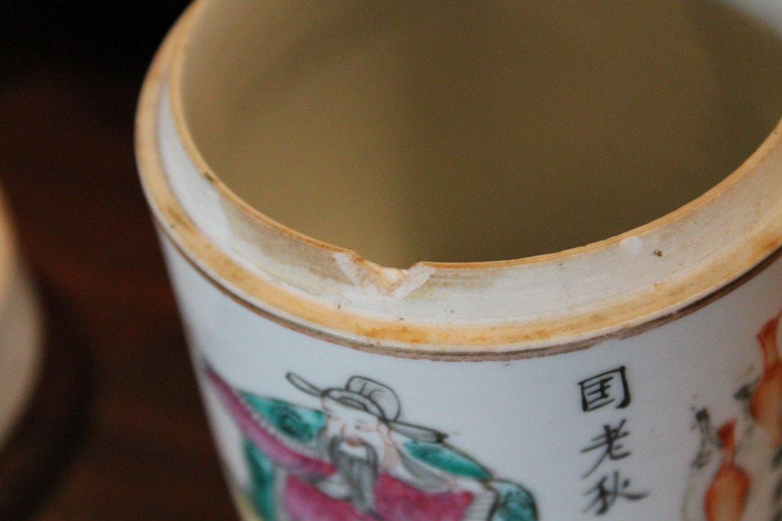 Antique Chinese Porcelain Lidded Jar - 7