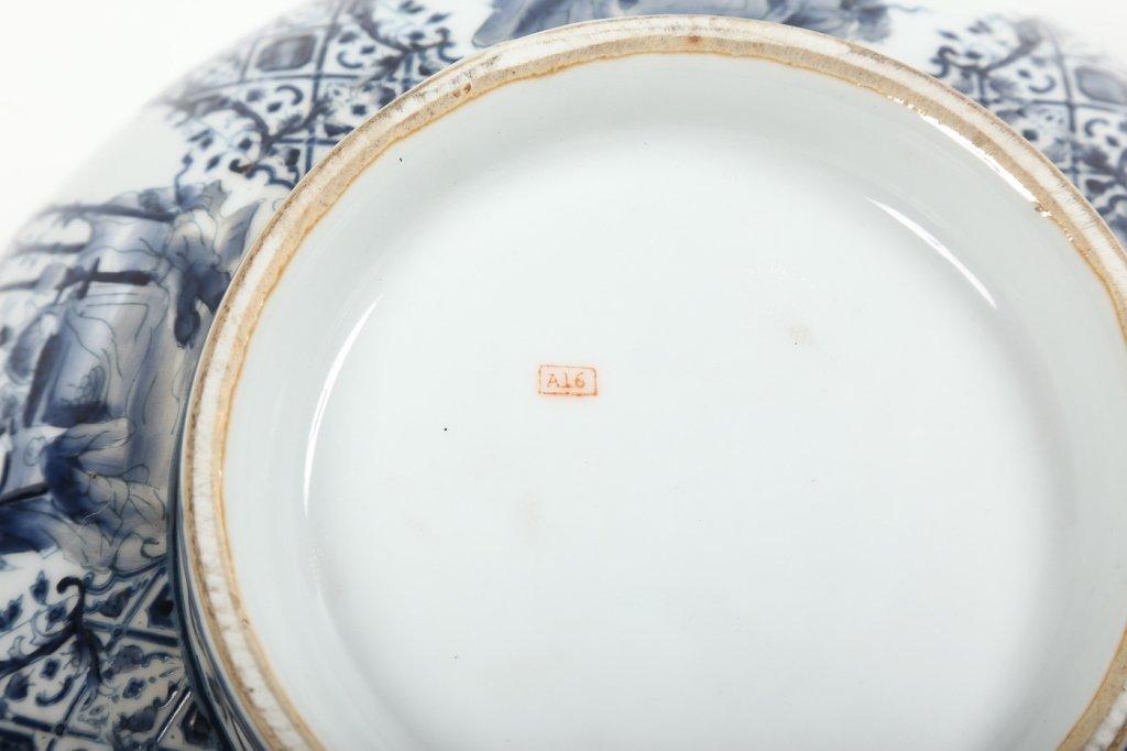 Antique Continental Porcelain Punch Bowl - 3
