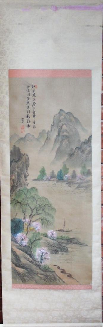 Antique Chinese Watercolor on Silk