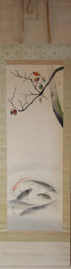 Fine Antique Chinese Watercolor Scroll