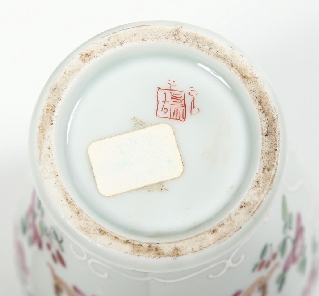 Collection Antique Samson Porcelain Articles - 2
