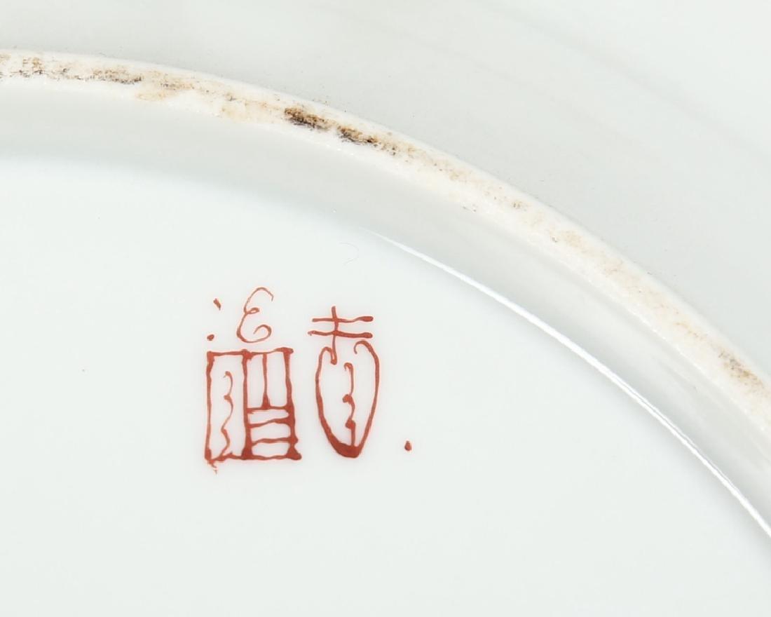 Collection Antique Samson Porcelain Articles - 3