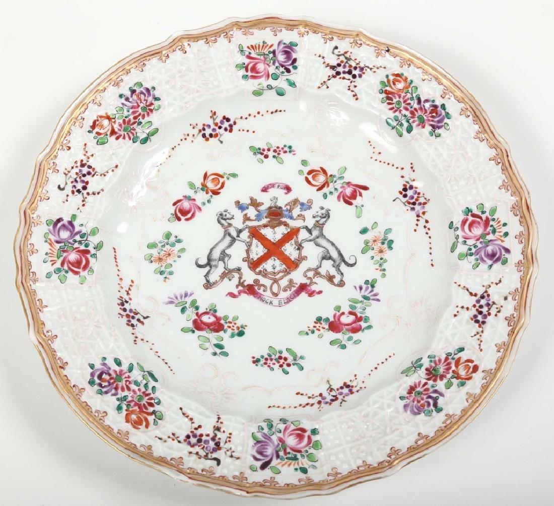 Collection Antique Samson Porcelain Articles - 4