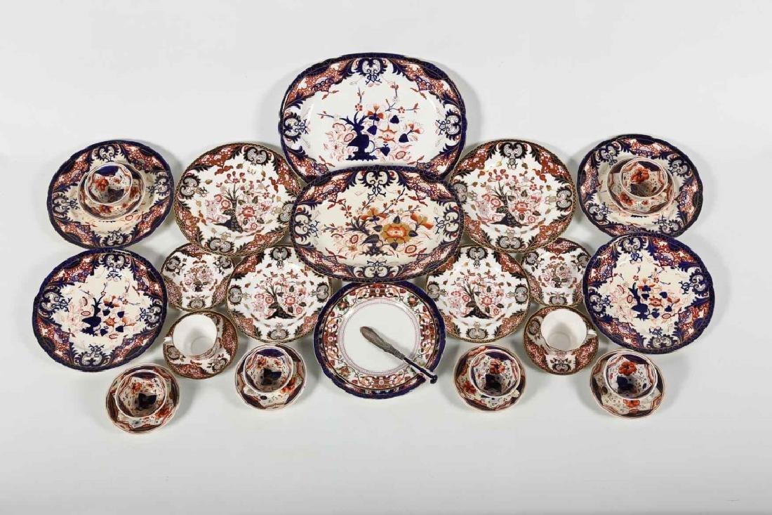 Fine Collection Royal Crown Derby Porcelain