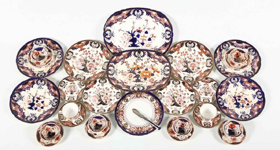 Fine Collection Royal Crown Derby Porcelain - 9