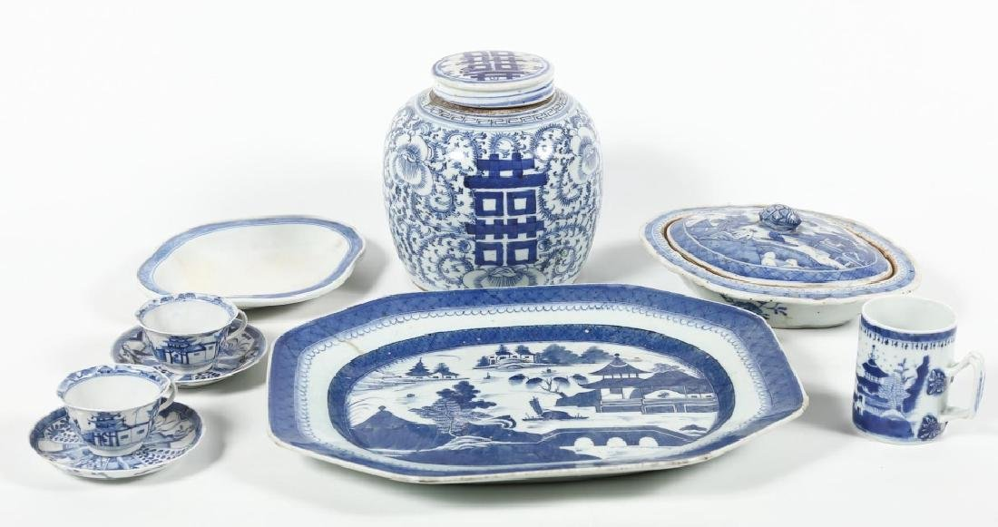 Collection Antique Chinese Export Canton Porcelain
