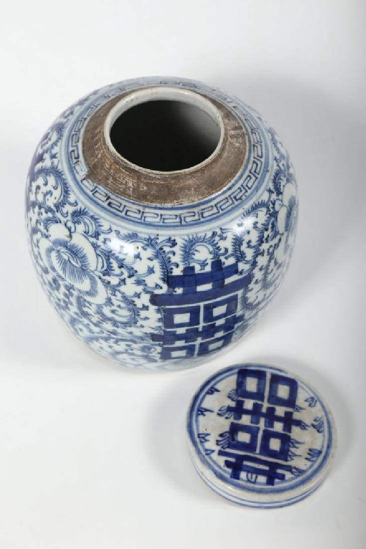 Collection Antique Chinese Export Canton Porcelain - 2