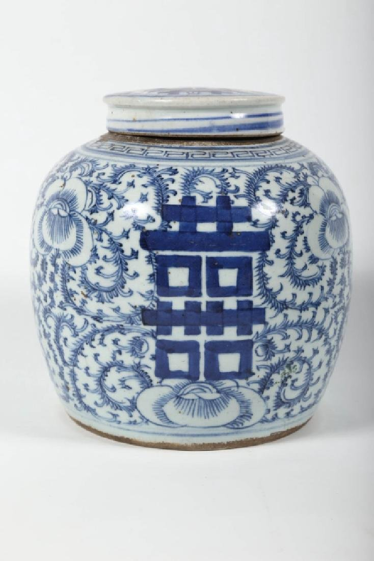 Collection Antique Chinese Export Canton Porcelain - 3