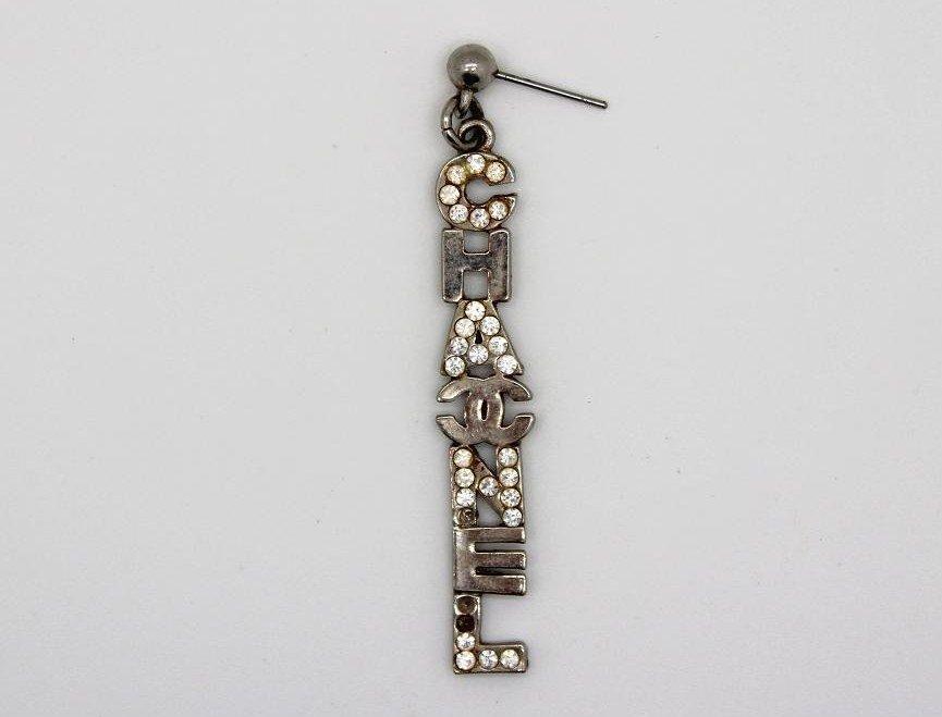 12: Vintage Chanel Silvertone Logo Rhinestone Earring
