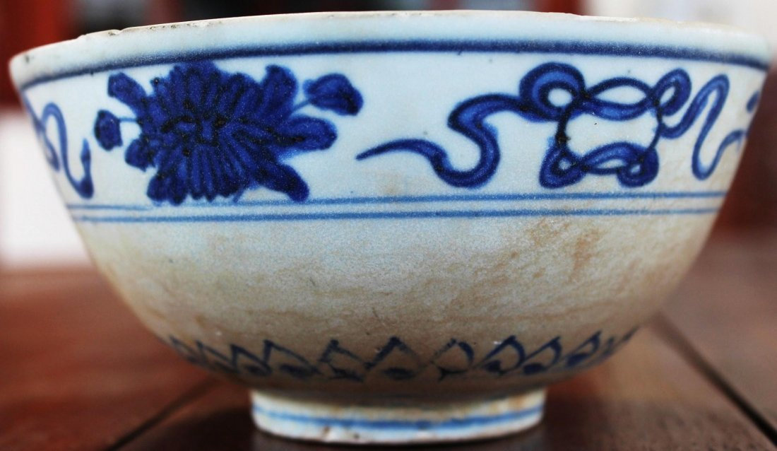 Bowl From Ancient China - Late Ming Dynasty