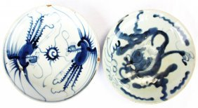 Two Qing Dynasty Plates - 19th Century