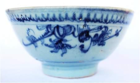 Zhengde Reign Bowl - Ming Dynasty - 1506-1521