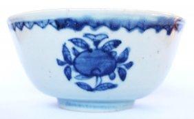 Wanli Reign Bowl - Ming Dynasty - 1573-1620