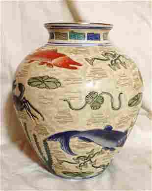Koi, Carp, Crab, Sea Life Vase - 1930-1960 - China