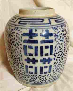 Blue & White Ginger Jar - China - 19th Century