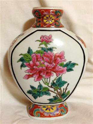Flower Vase - Japan