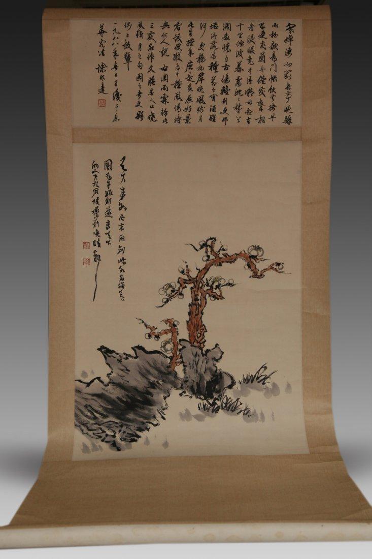 Chinese Scroll, Lu Yanshao (1909-1996)