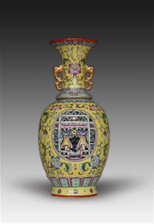 Chinese Enameled Double Wall Porcelain Vase