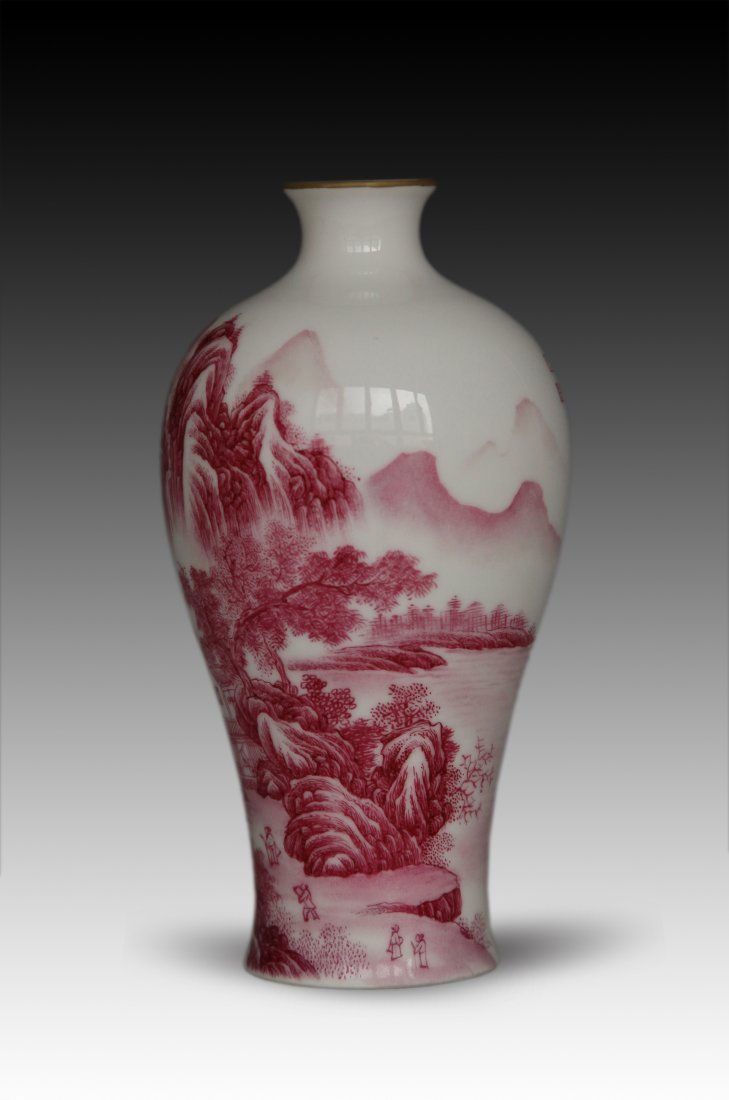 Chinese Rose Enameled Porcelain Vase, Landscape
