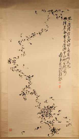 Large Chinese Paper Scroll Painting: Tadpoles - 1978