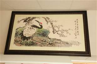 Chinese School, By TangYun - Pre 1980