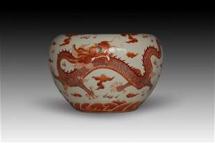 Immortal Dragon Jar