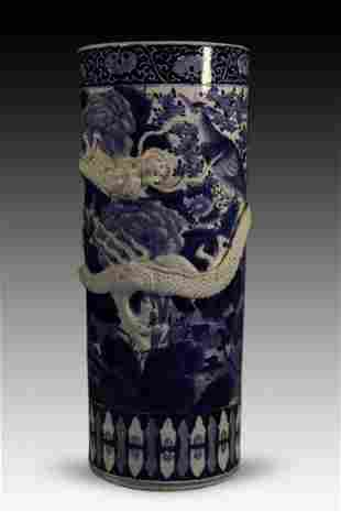 CHINESE PORCELAIN CANE STAND