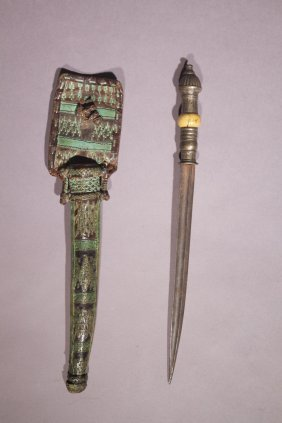 2: Tuareg Knife with Ivory Ring and Leather Case