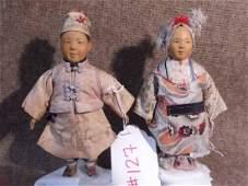 (2) Door of Hope Children Dolls
