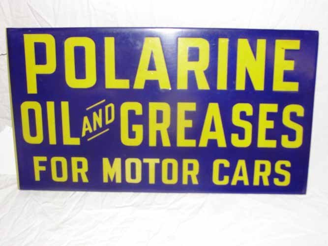 31: Early Polarine Oil & Grease for Motorcars Porcelain