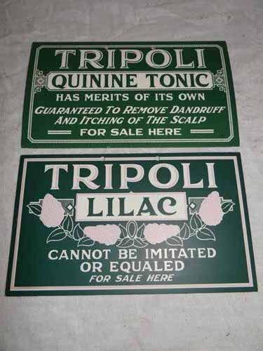 (2) Tripoli Barber Signs
