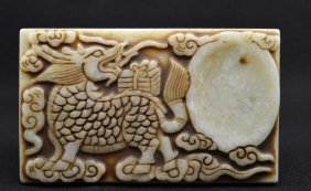 Antique Chinese Jade Hand Carved Dragon