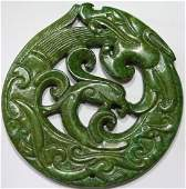 Antique Green Jade Dragon Pendant
