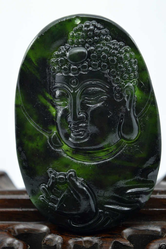 Natural Jade Good Luck Buddha Pendant