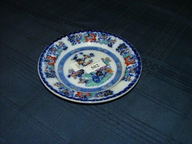 502: Victorian Plate.Start Bid €10.