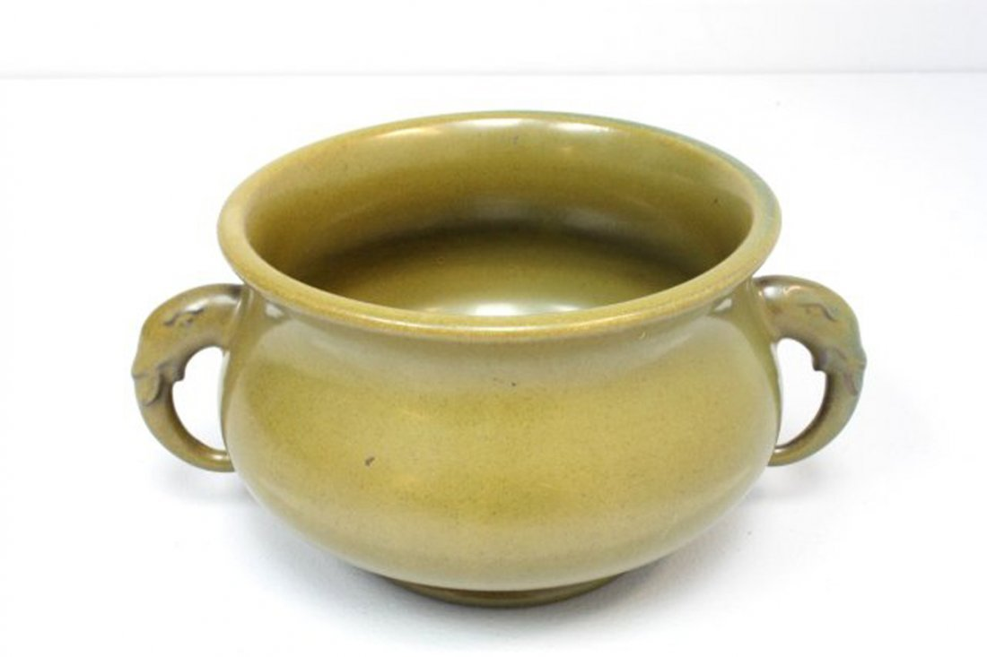 fine Teadust Censer with arch handles and Qianlong Mark