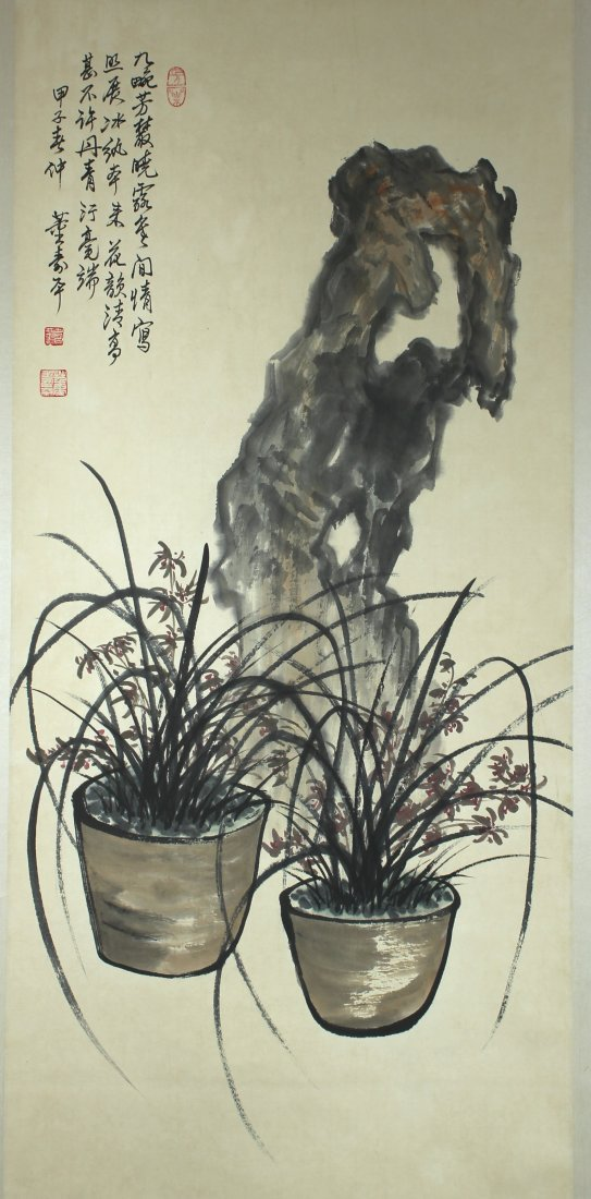 Hanging Scroll Signed By Dong Shou Ping
