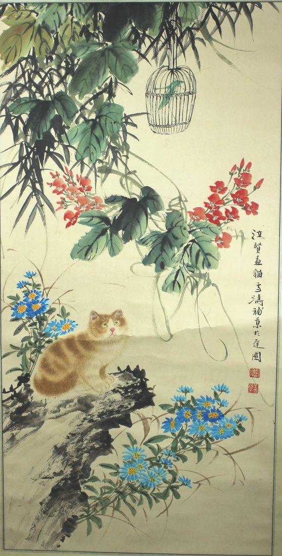 Hanging Scroll Signed By Wang Xue Tao