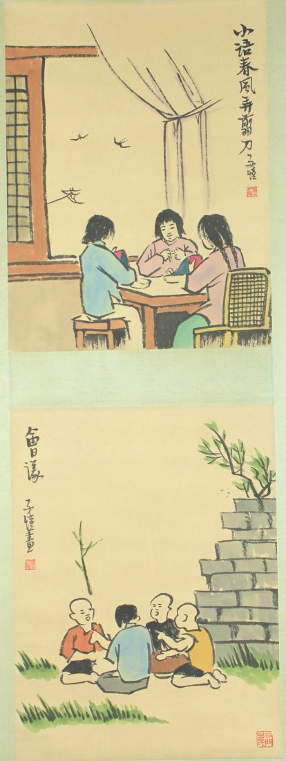 Personage Hanging Scroll Signed By Feng Zi Kai